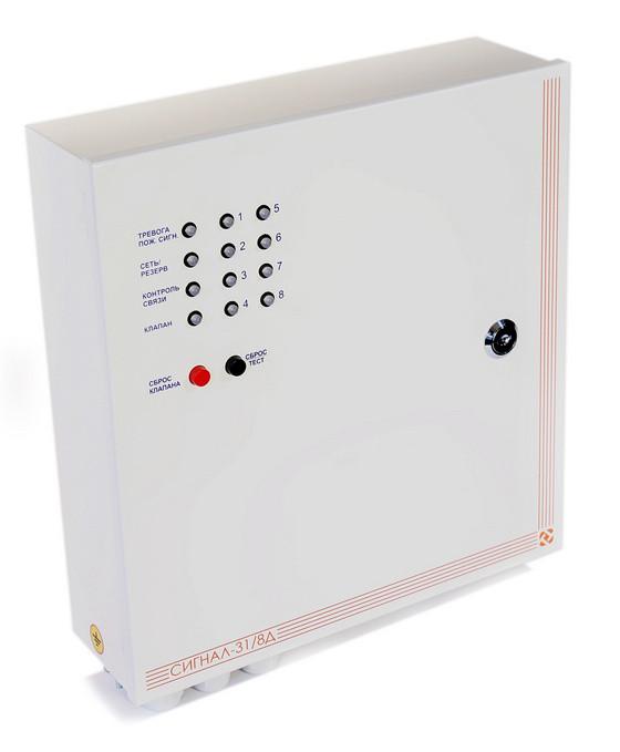 Пульт контроля датчиков загазованности «Сигнал-31»
