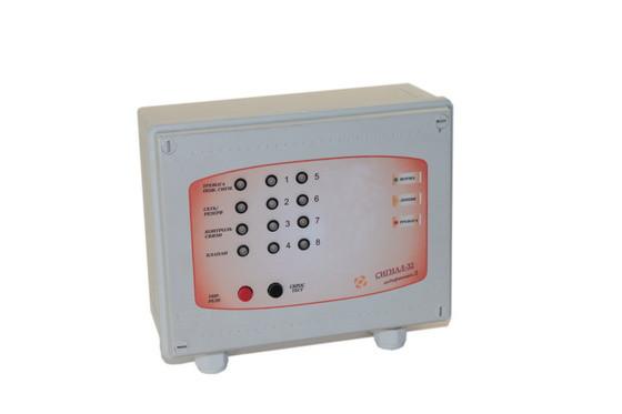 Пульт индикации датчиков загазованности «Сигнал-32/8»