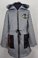 Модный кардиган для девочки светло-серый Пчелка на змейке 128,134,140,146см плотная теплая вязка