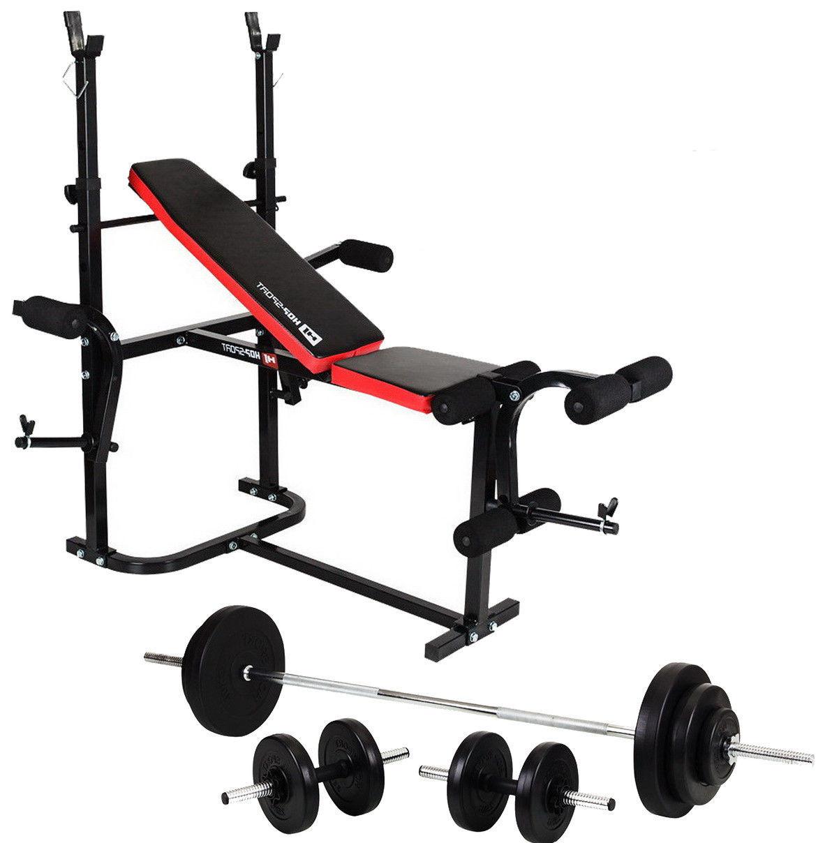Скамья для жима Hop Sport 1020 + Штанга 70 кг + Гантели 2 х 21 кг