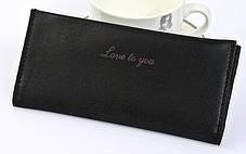 Стильный женский кошелек Love to you, фото 2