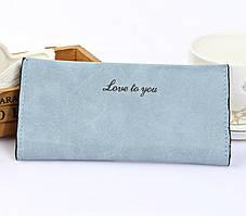 Стильний жіночий гаманець Love to you, фото 3
