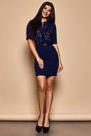 Роскошное Деловое Платье с Гипюровой Вставкой Темно-Синее S-XL