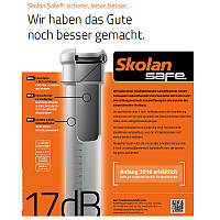 Труба бесшумная Ostendorf Skolan Safe db Ø 58 х 500  мм