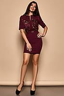 Роскошное Деловое Платье с Гипюровой Вставкой Марсала S-XL, фото 1
