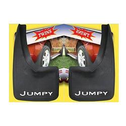 Брызговики (2 шт) - Citroen Jumpy 2007-2017 гг.