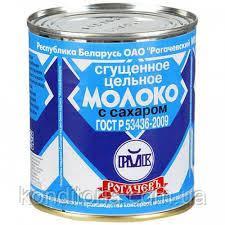 Молоко сгущенное с сахаром  Рогачев