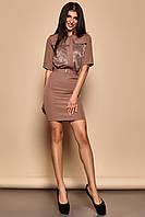 Роскошное Деловое Платье с Гипюровой Вставкой Бежевое S-XL
