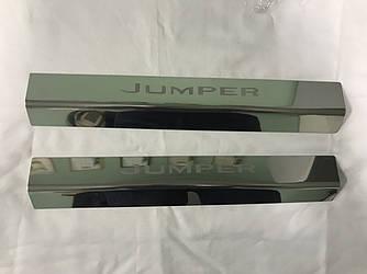Накладки на дверные пороги Laser (2 шт, нерж.) - Citroen Jumper 2007+ и 2014+ гг.