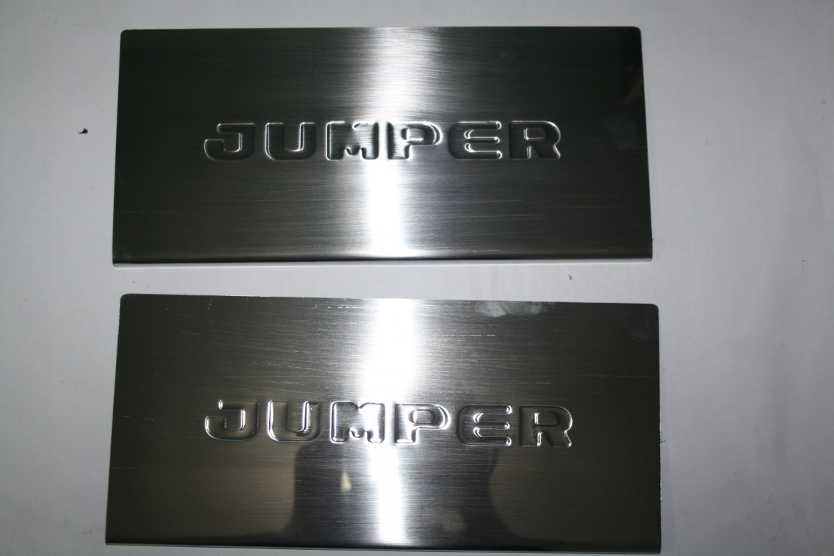 Накладки на внутрішні пороги (2 шт., нерж) - Citroen Jumper 2007+ і 2014+ рр.