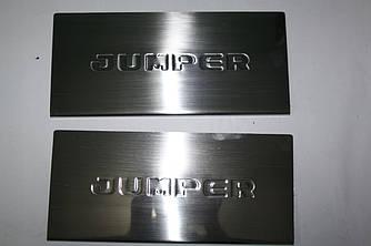 Накладки на внутренние пороги (2 шт, нерж) - Citroen Jumper 2007+ и 2014+ гг.