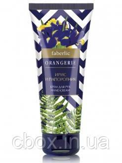 """Крем для рук """"Ірис і папороть"""", Orangerie Faberlic, Оранжері Фаберлік, 75 мл, 8586"""