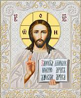 Ткань со схемой для вышивки иконы бисером Венчальная пара. Господь Вседержитель РИК-3-041