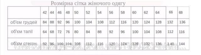 Брюки Никки - черный утепленный дайвинг   продажа 8c4167f7a9071