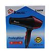 Фен для волос Domotec MS 9778 2200W, фото 3
