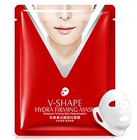 Маска разовая увлажнение  лицо и шея  красная Image . 40грамм