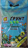"""Грунт для цветущих растений """"Премиум"""" 5,0 л"""