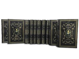 Пушкин А. С.  Собрание сочинений 10 томах (эксклюзивное подарочное издание)