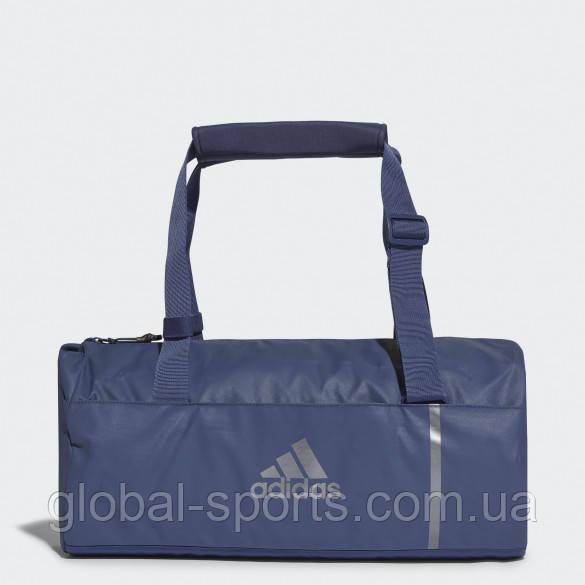 b3e00353b346 Спортивная сумка Adidas Convertible Training (Артикул: CF3270) - магазин  Global Sport в Харькове