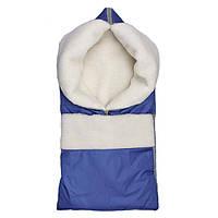 Конверт-одеяло для новорожденного 95х95 см. (арт. к3-2)