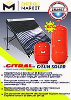 Новинка от французского производителя Gitral - расширительные баки G-Sun