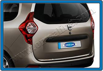 Накладки на кромку багажника (нерж.) - Dacia Lodgy 2013+ гг.