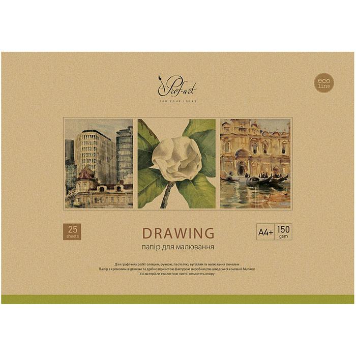 Папка для рисования Школярик А4 PD-A4-003 Proof Art Drawing 150 г/м2 25 листов
