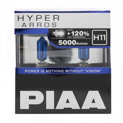 Piaa H11 5000K Hyper +120%, фото 2