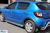 Боковые площадки KB001 (нерж) - Dacia Sandero 2013+ гг., фото 3