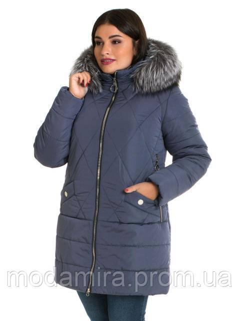 Модная теплая женская одежда больших размеров