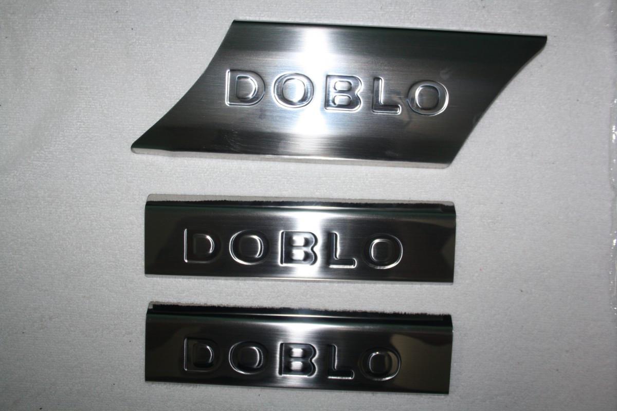 Накладки на внутрішні пороги (Carmos, сталь) - Fiat Doblo I 2001-2005 рр.