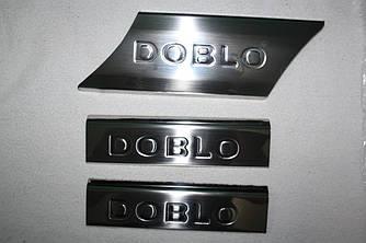 Накладки на внутренние пороги (Carmos, сталь) - Fiat Doblo I 2001-2005 гг.