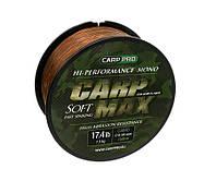 Леска Carp Pro Carp Max Camo 1000м 0.25мм
