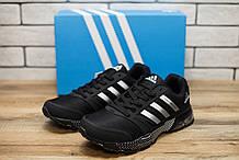 Кроссовки Adidas Cosmic Marathon AIR black сетка 3D AA