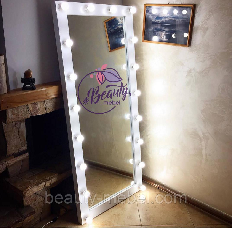 Гримерное зеркало с подсветкой с трех сторон