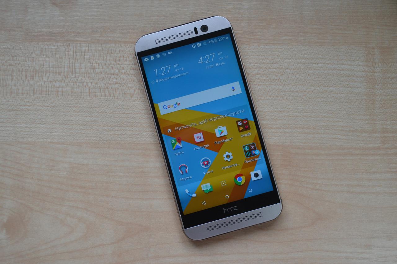 Смартфон HTC One M9 Gold 32Gb Оригинал!