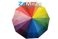 Зонт подарочный Радуга (10 спиц)
