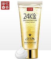 Пенка для умывания с коллоидным золотом Bioaqua 24K Gold skin care.