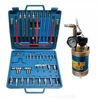 Набор для чистки системы инжектора G.I.Kraft  GI20111
