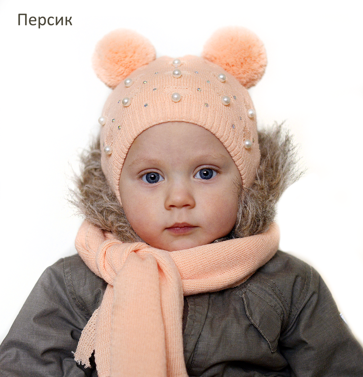 Шапочка детская Малышка бусинка размер 46 (демисезон двойная)
