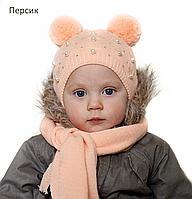 Шапочка детская Малышка бусинка размер 46 (демисезон двойная), фото 1