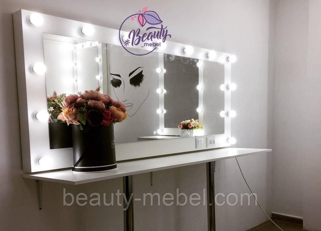Широкое гримерное зеркало с подсветкой с трех сторон