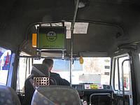 Мониторы для транспорта  (маршруток и автобусов)