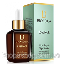 Антивозрастная сыворотка Bioaqua Advanced Moist Repair Essence с гиалуронкой. Восстановление , лифтинг.