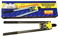 Заклепочный пистолет рычажный 430 мм (64004) Сталь HR-04