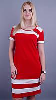 Платье Шанель лето красный