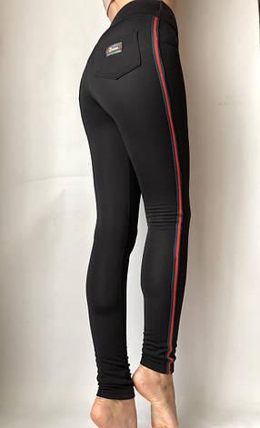 Модные женские лосины № 058 Ч (НА ФЛИСЕ) батал, фото 2