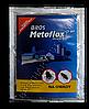 Инсектицид «Метофлокс» (Metoflox) 25 г, средство от мух, тараканов, муравьев, клопов и комаров Брос