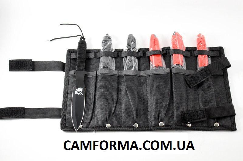 Ножи метательные набор 6шт (YF015)