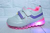 Светящиеся кроссовки для девочки тм CLIBEE (Венгрия), р. 22,23,24,26